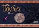DORASURE -ドラスレ- 拡張版 魔竜の守護者 ボードゲーム アナログゲーム テーブルゲーム
