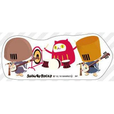 SHOW BY ROCK!! ステッカー 103徒然なる操り霧幻庵 ツインクル
