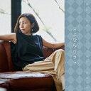 さよならウララ/CD/MR-008