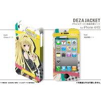 デザジャケット To LOVEる -とらぶる- ダークネス iPhone 4/4Sケース&保護シート デザイン02 金色の闇 デザエッグ