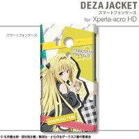 デザジャケット To LOVEる -とらぶる- ダークネス for Xperia acro HD デザイン02 金色の闇 デザエッグ