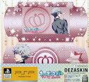 デザスキン うたの プリンスさまっ♪マジLOVE2000% スキンシール for PSP-3000 デザイン09 黒崎蘭丸 デザエッグ