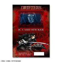 ドリフターズ ICカードステッカー デザイン06 土方歳三 ライセンスエージェント