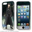 デザジャケット ソードアート・オンライン iPhone 7 Plus/8 Plusケース&保護シート キリト 黒の剣士Ver. ライセンスエージェント