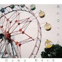 夜になったら/CD/WELL-1002