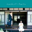 Familia/CD/NOID-0020