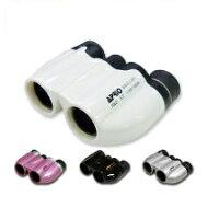双眼鏡 APRIO コンパクト 10x21 CA-10 10倍 オペラグラス コンサート ドーム