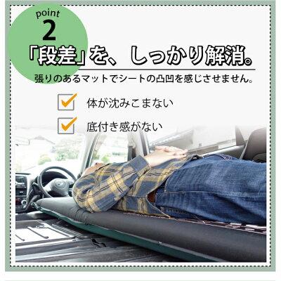 車中泊 マット   段差解消 シングルサイズ 自動膨張式 2バルブ