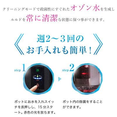 高濃度水素水生成器 ルルド 1.8L レッド(1台)