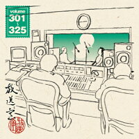放送室 VOL.301~325/その他(アルバム)/YRRN-90016