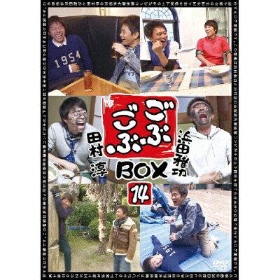 ごぶごぶBOX14/DVD/YRBX-710