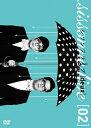 シソンヌライブ[deux]/DVD/YRBN-91057