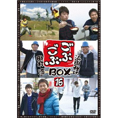 ごぶごぶBOX16/DVD/YRBX-719