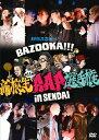 BSスカパー!BAZOOKA!!! 第11回高校生RAP選手権 in 仙台/DVD/YRBN-91160