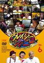 クレイジージャーニー vol.6/DVD/YRBN-91210