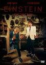 アインシュタイン DVDSTEIN/DVD/YRBN-91237