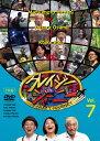 クレイジージャーニー vol.7/DVD/YRBN-91251