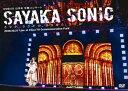 NMB48 山本彩 卒業コンサート「SAYAKA SONIC ~さやか、ささやか、さよなら、さやか~」/DVD/YRBS-80242