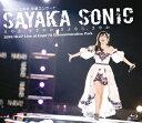 NMB48 山本彩 卒業コンサート「SAYAKA SONIC ~さやか、ささやか、さよなら、さやか~」/Blu-ray Disc/YRXS-80044