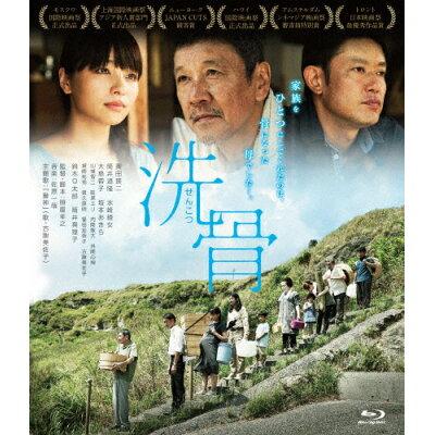 洗骨/Blu-ray Disc/YRXN-90148