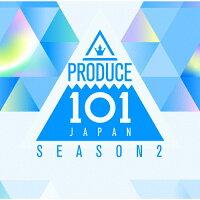 PRODUCE 101 JAPAN SEASON2/CD/YRCS-95106