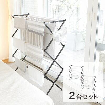 物干しスタンド 多目的スタンド 伸縮式 折りたたみ式 洗濯 部屋干し 新築 室内 物干し台 タオル掛け ランドリー