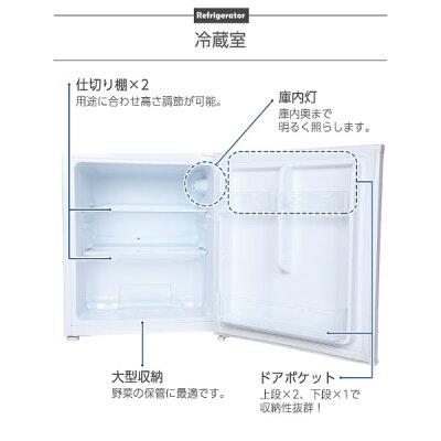 jr 01wh maxzen 2ドア冷蔵庫  左右開き ホワイト
