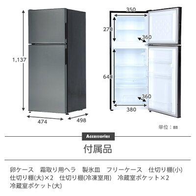 maxzen 冷蔵庫 JR118ML01GM