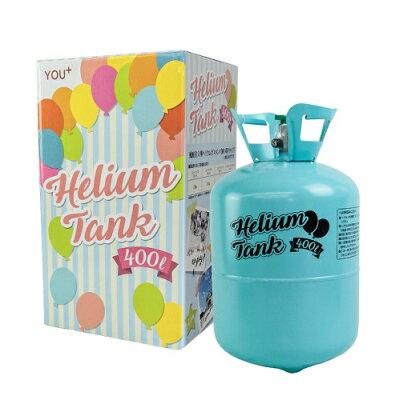 ユープラス ヘリウムガス ボンベ ヘリウム缶 補充用 400L