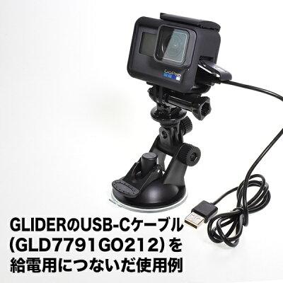 GLIDER GOPro用トライポッド付き1/4インチスレッドカーマウント GLD5254 GP51