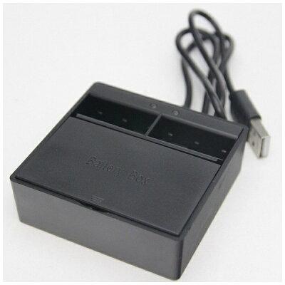 GLIDER hero5 バッテリーBOX付充電器 GLD7708 GO213