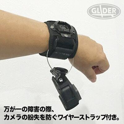 GLIDER 回転ハウジングマウント付アームマウント GLD7777 GP128x
