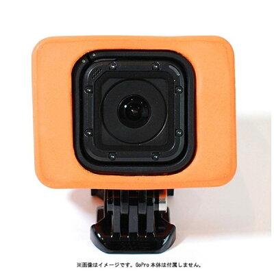 GLIDER Go Pro session用フロート オレンジ GLD9481 GO172