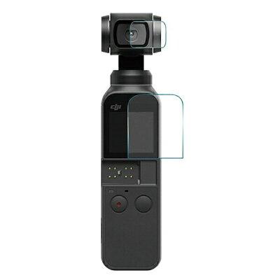 GLIDER GLDER dji OSMO Pocket専用超硬度保護フィルム GLD3303MJ56