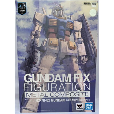 GUNDAM FIX FIGURATION METAL COMPOSITE RX-78-02 ガンダム 40周年記念Ver 機動戦士ガンダム THE ORIGIN BANDAI SPIRITS
