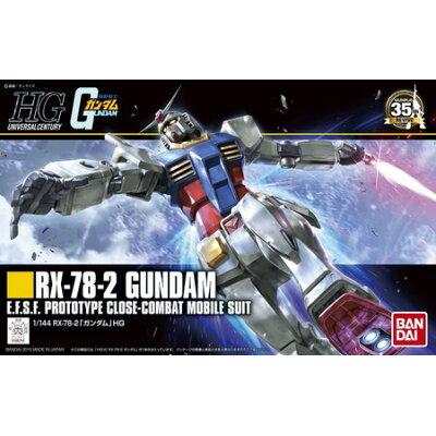 1/144 HGUC RX-78-2 ガンダム 機動戦士ガンダム バンダイ