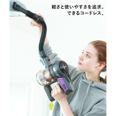 iRoom 掃除機 サイクロン式 クリーナー 布団クリーナー