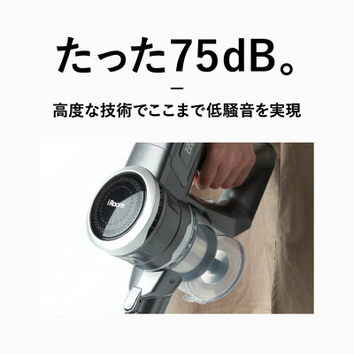 iRoom コードレス掃除機 サイクロン式 クリーナー 布団クリーナー