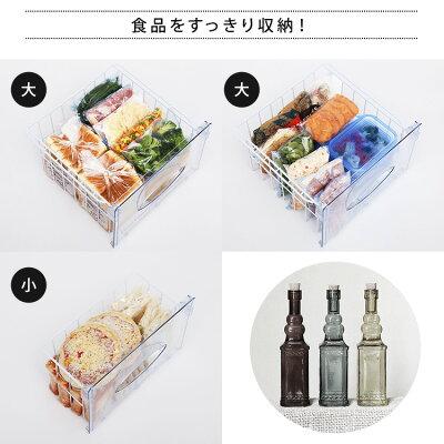 冷凍庫   レトロ grand-line 1ドア   are-f60