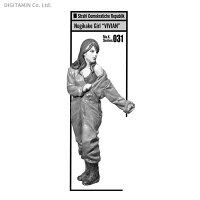 """マシーネンクリーガー Ma.K.031 SDR Female Soldier """"Vivian"""" ヌギカケガール""""ヴィヴィアン"""" 1/20 組立キット LOVE GARDEN"""