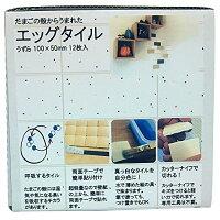 日本エムテクス エッグタイル 長方形 12枚 うずら 50×100mm