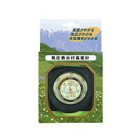 ハイマウント Highmount HM 高度計 11232
