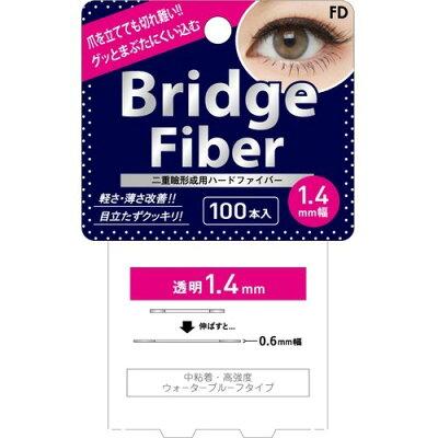 FD(エフディ) ブリッジファイバーII クリア 1.4mm(100本入)