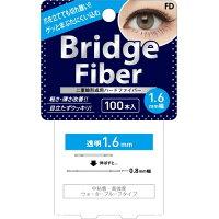 FD(エフディ) ブリッジファイバーII クリア 1.6mm(100本入)