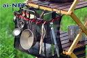 ai-net アイネット キャンプ用品 メッシュバッグ付きテーブルラック