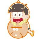 OSUWARI!!シリーズ おそ松さん ラバーマスコット 十四松 ティー・シー・ピー