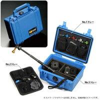 ペリカンPELICAN 1150 GoPro SPECIAL ブルー A1150GPS120