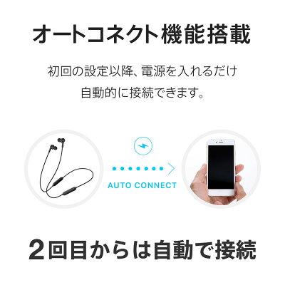 AAC aptX 上位コーデック対応 最新モデル ブルートゥース イヤホン Bluetooth
