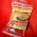 フォーチュンクッキー fortunecookies 20個入