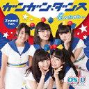 ガンガン☆ダンス/君のために...(TeamS Ver.)/CDシングル(12cm)/XNAV-10002